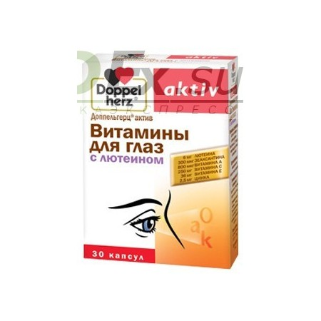 Vital Eyes with Lutein (30)
